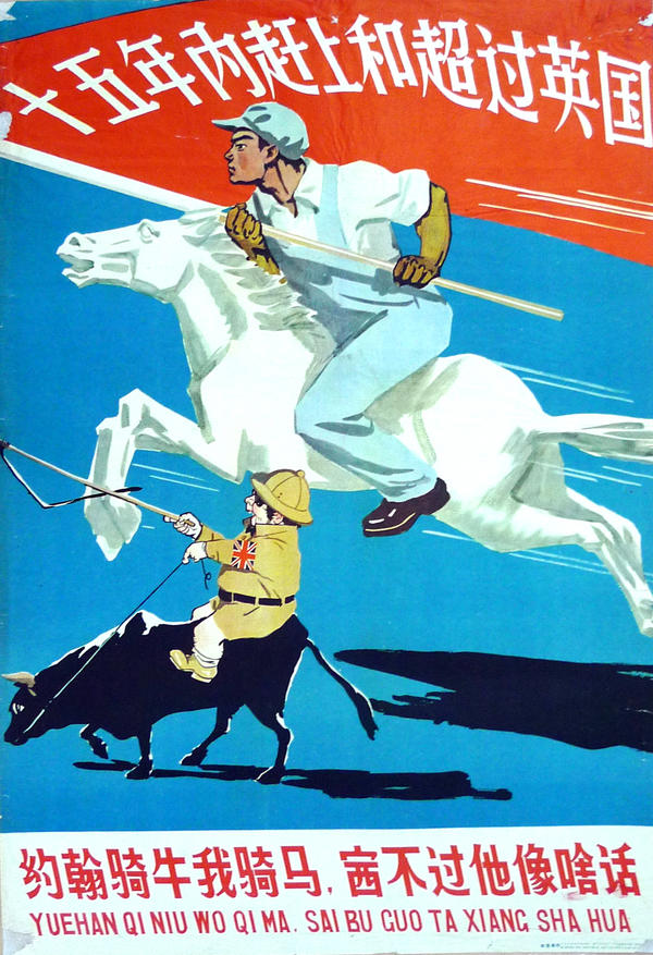 """""""John rides the ox and I am on the horse, what a shame if he wins the game."""" (Great Leap Forward) 1958"""