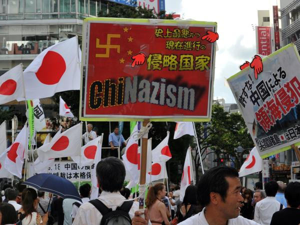 Japanese nationalists condemn China at a rally in Tokyo in September. Japan and China are locked in a bitter dispute over a group of islands claimed by both countries.