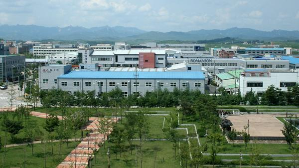 An undated file photo showing a general view of the North-South industrial complex in the North Korean city of Kaesong.