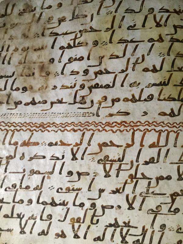 An Islamic manuscript, which has been identified as one of the world's oldest fragments of the Quran, is seen at the University of Birmingham in the U.K.