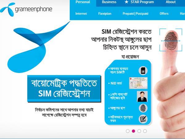 Following the example set in Pakistan, the government of Bangladesh is having the mobile operator Grameenphone, which is majority-owned by Telenor, fingerprint SIM card customers. This is an FAQ on the biometric program.
