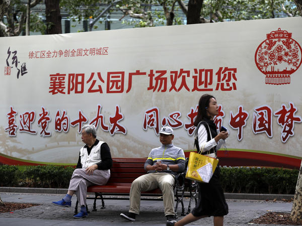 """A billboard in Shanghai reads """"Welcome the 19th Party Congress, concentrated together to build the China Dream."""" Since Xi Jinping became president five years ago, posters promoting the """"China Dream"""" — Xi's guiding principle of rejuvenating the country — have appeared across China."""
