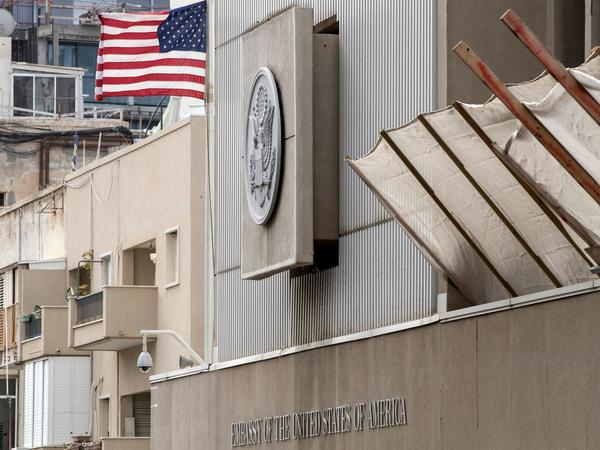 The U.S. Embassy in Tel Aviv does not have responsibility for Jerusalem, the West Bank or Gaza.