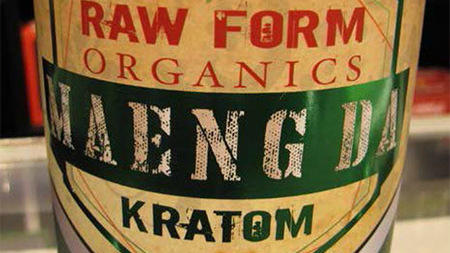 Kratom products from a Las Vegas company are the target of a mandatory recall notice from the FDA because of salmonella fears.