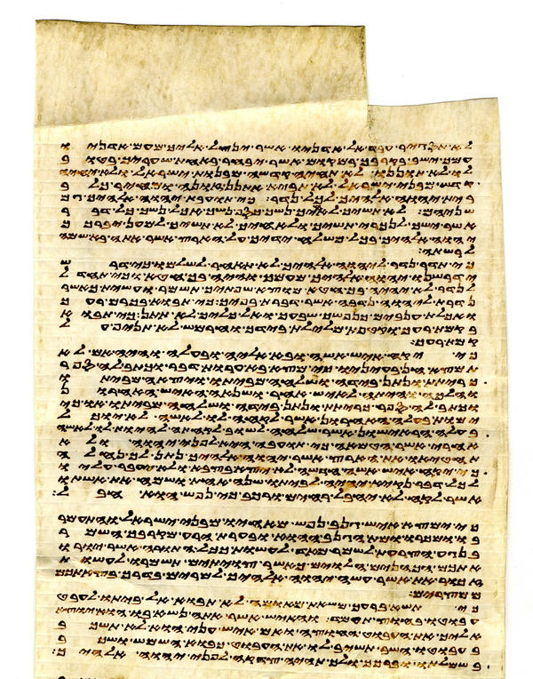 "A leaf from an old Samaritan scroll confiscated by Israeli customs officials at the Jordanian border. <a href=""https://www.npr.org/assets/news/2018/04/samaritan-piece-army.pdf"">See the full text</a>."