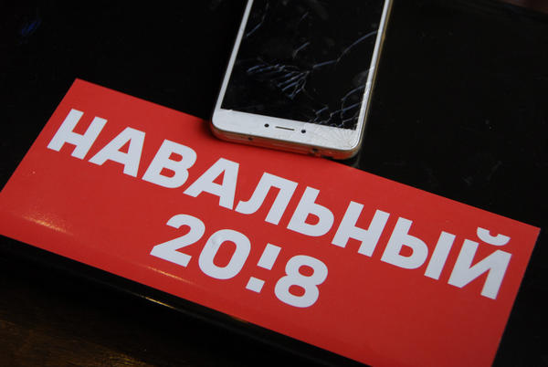 Savchuk is a supporter of Russian opposition leader Alexei Navalny. The Russian government has barred Navalny from running in the Russian presidential election this weekend, but supporters still plaster campaign bumper stickers bearing his name on their laptops.