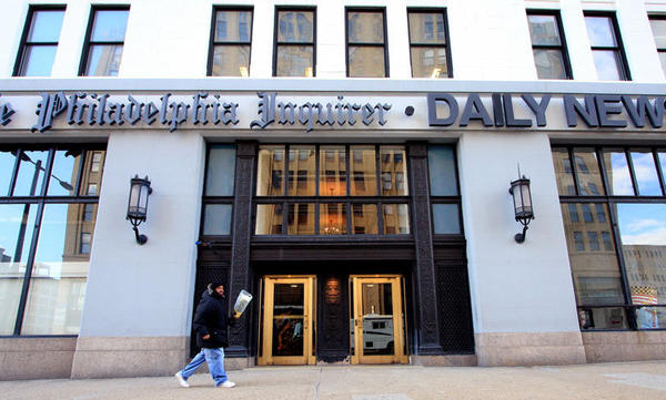 The publisher of the <em>Philadelphia Inquirer</em> and the <em>Philadelphia Daily News</em> has been accused of interfering with coverage of the newspapers' pending sale.