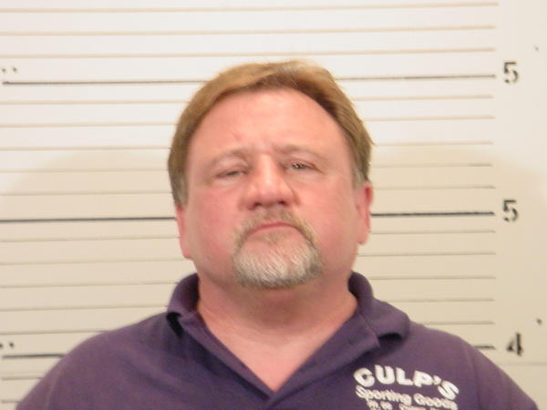 James Hodgkinson, seen in this undated photo, has been identified as the suspect in the shooting in Alexandria, Va., that injured six people, including House Majority Whip Steve Scalise.
