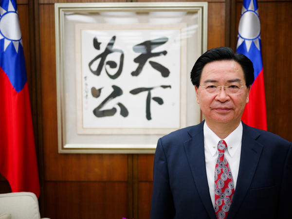 """Taiwanese Foreign Minister Joseph Wu told NPR that """"every other country has the right to enter into diplomatic relations with other countries,"""" but that Taiwan's situation is different because """"it is being blocked by China to do all those things."""""""