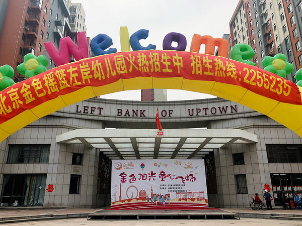 """Dandong's new real estate developments like this one, """"Left Bank of Uptown,"""" have received a flood of buyers in the past month as home prices rise on the hopes that North Korea, just across the river from the border city, opens its economy."""