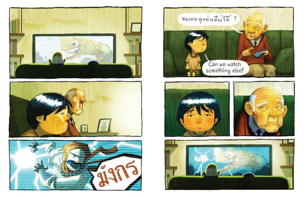 In this page from <em>Drawn Together, </em>the boy and his grandfather are actually asking each other the same question in English and Thai — Do you want to watch something else? — but they cannot understand one another.