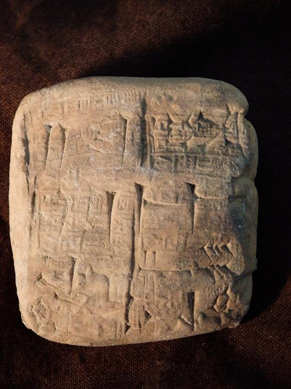A clay tablet from the seized Hobby Lobby collection bears a cuneiform inscription referring to the disbursement of leather bags to hold water, known as water skins. The inscription is dated with the name of a month used exclusively in Irasagrig, a lost ancient city in present-day Iraq.