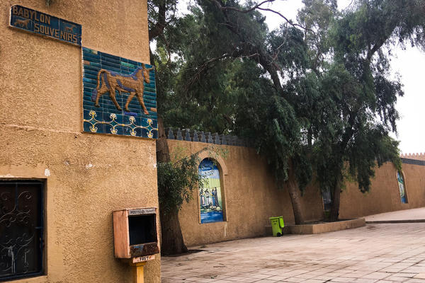 The courtyard of the Babylon site's visitors' entrance. A museum and souvenir shop have been closed, partly due to lack of visitors.