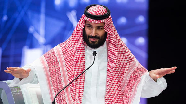 Saudi Crown Prince Mohammed bin Salman addresses an investment conference in the Saudi capital, Riyadh, on Oct. 24.