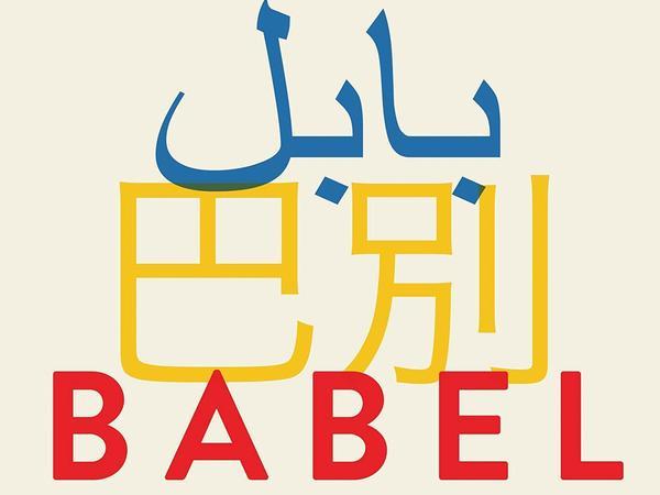 <em>Babel: Around the World in Twenty Languages</em>, by Gaston Dorren