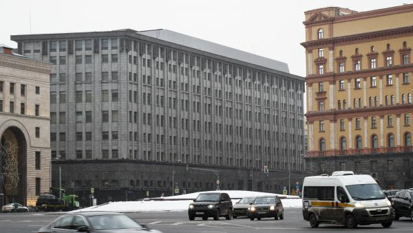 Russia's Federal Security Service says an American on a spy mission was arrested in Moscow last week, but Paul Whelan's family disputes that.