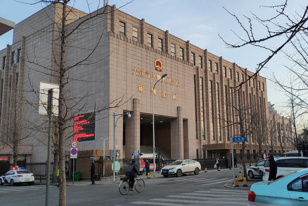 The Dalian Intermediate People's Court in China, where the retrial for Canadian citizen Robert Lloyd Schellenberg was held.
