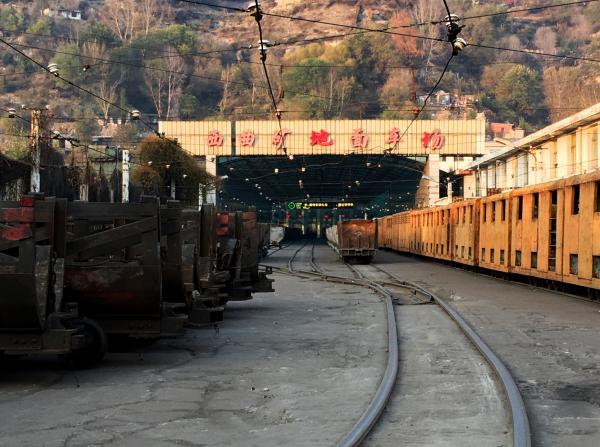 This coal mine is in the town of Gujiao in Shanxi Province.