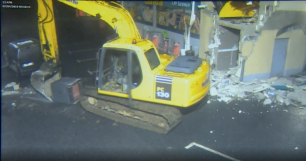 CCTV footage shows how three men clawed an ATM out of a wall and made off with a cash box in under five minutes. It is the eighth such incident in Northern Ireland since the start of the year.