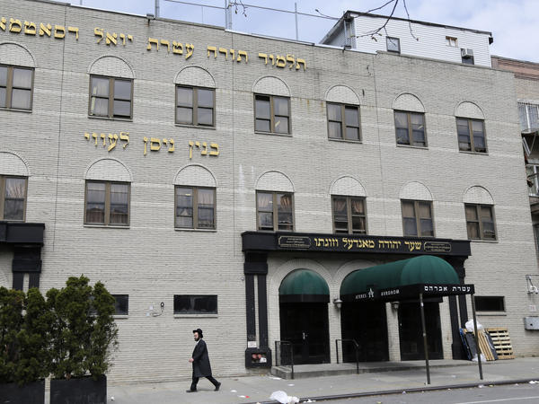 A Brooklyn judge on Thursday upheld a mandatory measles vaccinations order. On the same day, the United Talmudical Academy, pictured here, reopened after being closed for failing to comply with a Health Department order that required it to provide medical and attendance records amid a measles outbreak.