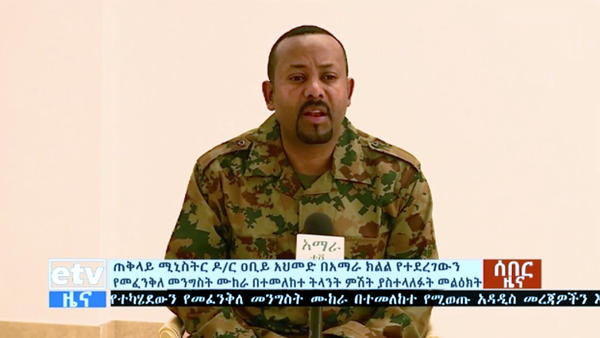 Ethiopia's Prime Minister Abiy Ahmed announces on television that an attempted coup occurred over the weekend.