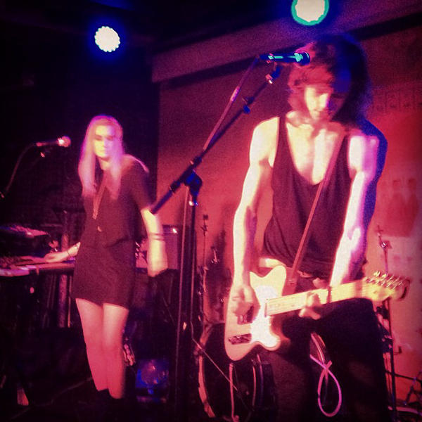 """Keep a look out for this dreamy D.C. pop duo, Gems in 2014."" <em>- Bob Boilen</em>"