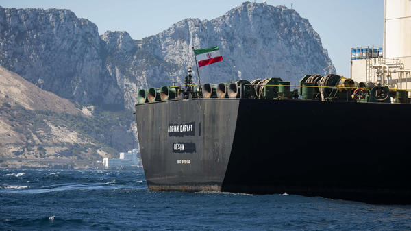 Authorities in Gibraltar rejected the United States' latest request not to release a seized Iranian supertanker.