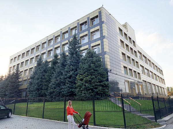 Burisma Group, a Ukrainian energy company, keeps a low profile. This building, which houses the offices of a Burisma subsidiary, is located in a residential part of the country's capital of Kyiv.<strong></strong>