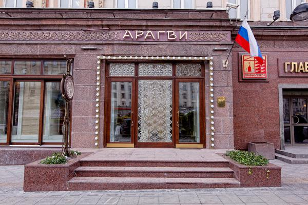 Aragvi, the Moscow restaurant that was once a favorite haunt of KGB spies and the city's elite, recently reopened.