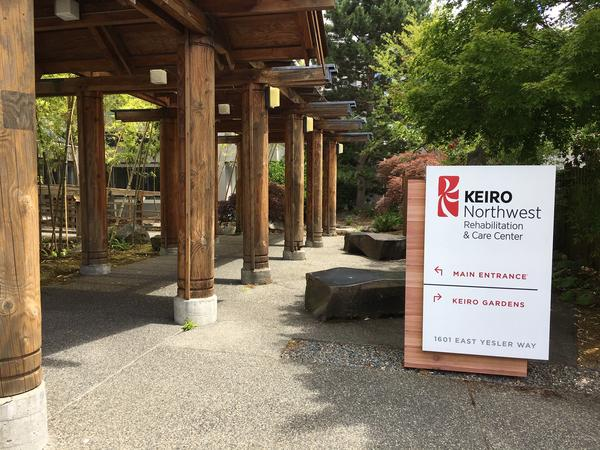 Keiro Northwest Rehabilitation and Care Center is one of nearly 20 skilled nursing facilities to close in Washington over the past nearly three years.
