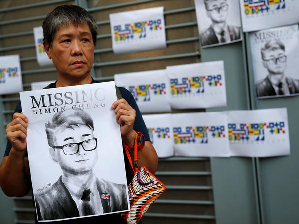 Simon Cheng, pictured in this poster, went missing on Aug. 9 after visiting the mainland China city of Shenzhen. The Hong Kong citizen and former staff member at the U.K. consulate says he was tortured while being held by Chinese police.