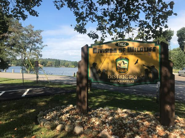ODNR District 3 is on Myers Island off Portage Lakes Dr. North Reservoir is the body of water behind the sign.