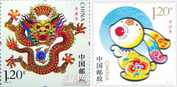 <strong>What A Difference A Year Makes:</strong> China's Year of the Dragon stamp, left, is decidedly more fearsome than last year's model, of a rabbit.