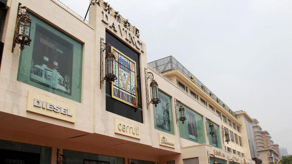 In July 2011, Chinese state-run TV accused the luxury furniture retailer Da Vinci of passing off made-in-China goods as expensive Italian designer items. Now, a new report in a respected Chinese business magazine, <em>Caixin</em>, says the TV report was full of errors, and Da Vinci says it was blackmailed by the TV journalist.
