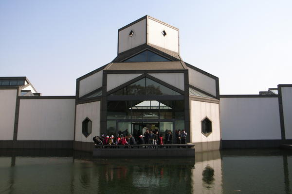 "Pei described his work on the Suzhou Museum in Suzhou, China, as a ""return to home."""