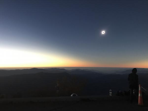 Sun over Pacific Ocean during total eclipse as viewed from the Cerro Tololo Inter-American Observatory.