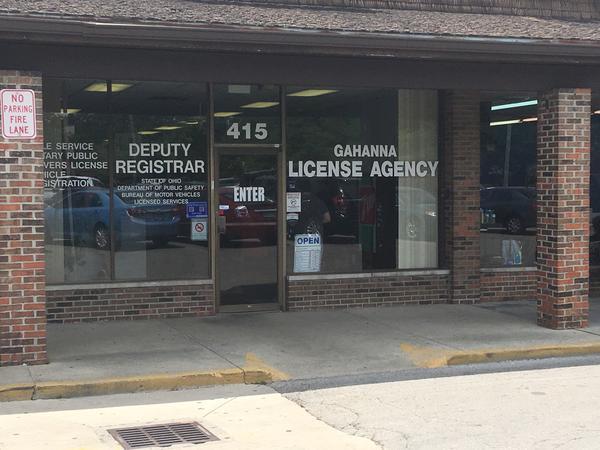 Bureau of Motor Vehicles, Gahanna, Ohio