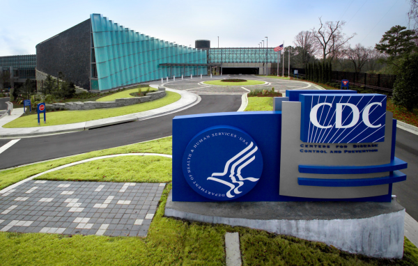 The exterior of a Centers for Disease Control and Prevention building in Atlanta, Georgia.