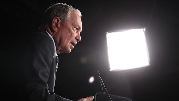 Former New York City Mayor Michael Bloomberg, who made a relatively late entry into the 2020 Democratic presidential primary, could soon be on a debate stage for the first time after the party dropped its requirement of grassroots fundraising support.