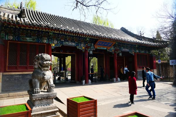 Peking University in Beijing is one of the Chinese institutions that have adopted new charters emphasizing party loyalty.