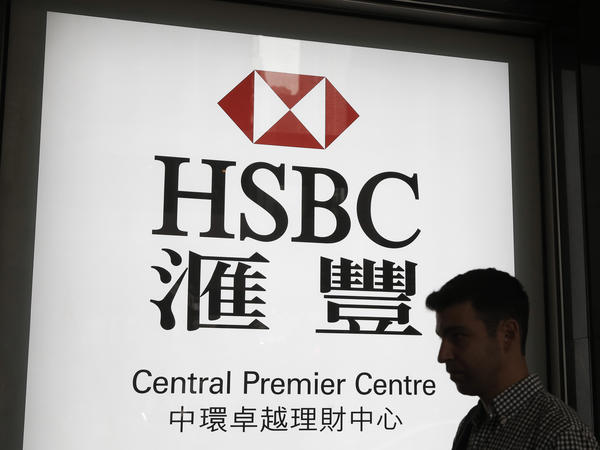 HSBC says it will shed about 35,000 jobs over the next three years. The firm wants to shift more focus to Asian markets.