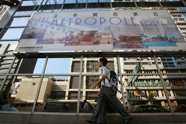 The Metropole Hotel in Hong Kong was ground zero for a super-spreading event during the 2003 SARS outbreak.