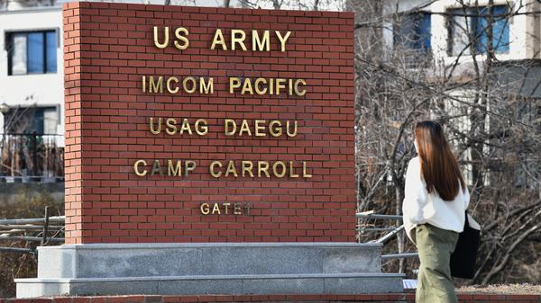 The main gate of U.S. Army Camp Carroll in South Korea.