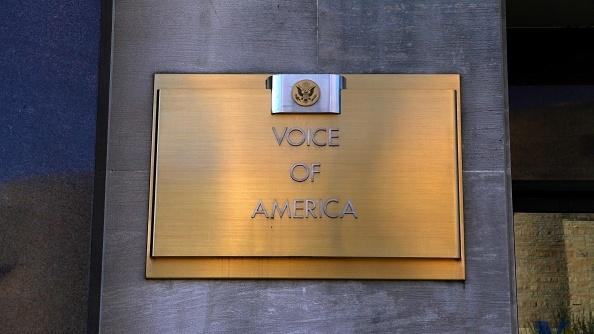 The Voice Of America defended itself on Friday against criticism from the Trump White House over its coverage of China. The federally funded news agency's headquarters are shown here in Washington, D.C.