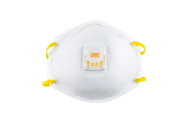 An N95 respirator — a critical piece of personal protective equipment. The U.S. is now restricting the ability of aid groups abroad to use American funds to buy PPE.