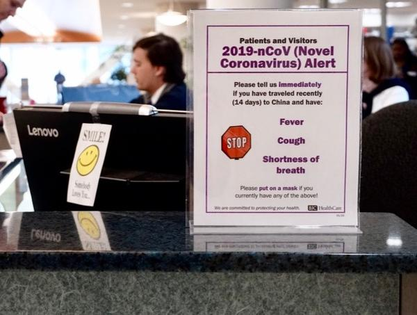 Signs at the Barnes-Jewish Center for Advanced Medicine warn visitors of the threat of the coronavirus in February. A month later, health systems in St. Louis barred visitors from hospitals.