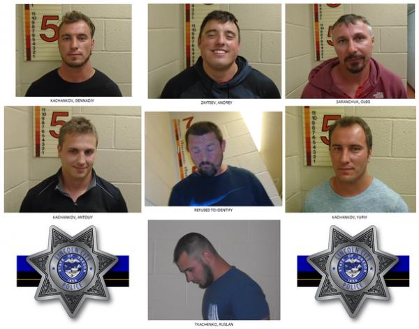 <p>Mug shots of seven men arrested on July 4, 2020, in Lincoln City.</p>