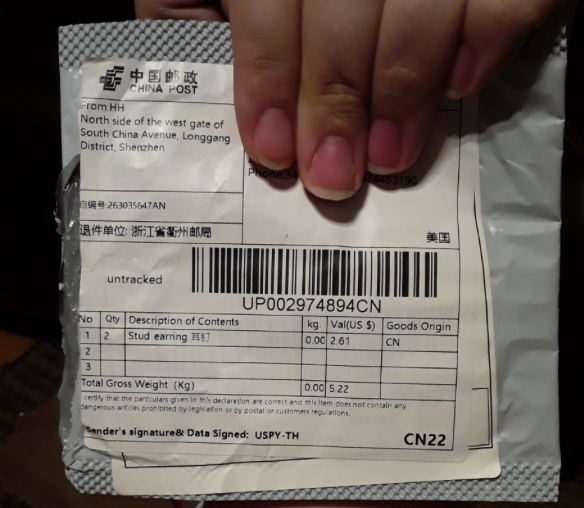 A package from China containing seeds. Agriculture officials warn the seeds could contain invasive species.