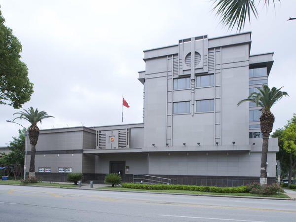 The Chinese consulate in Houston, shown in April. The U.S. has ordered China to close the consulate by Friday.