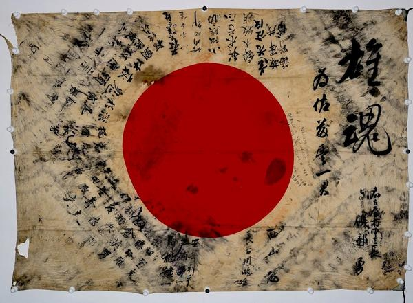 A Portland man who inherited this inscribed flag transferred it back to relatives of the fallen Japanese soldier who carried it into battle in WWII.